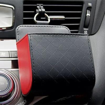 汽車用品出風口置物袋車內多功能車載手機收納袋掛袋創意置物盒箱 【適合橫條出風口】紅色