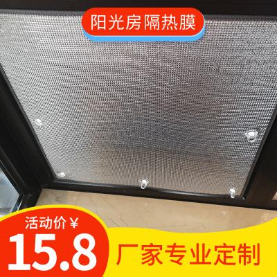 阳光房铝箔隔热膜窗户玻璃厂房楼屋顶遮光卧室遮阳板夏季阳台防晒