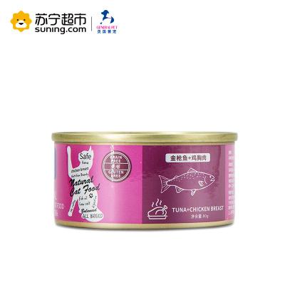 英国普宠(GENERAL PET)金枪鱼鸡胸肉口味猫罐头80g