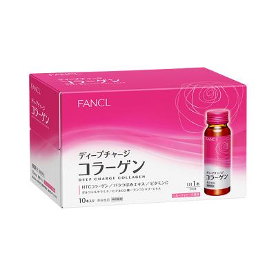 【美顏水潤】FANCL 芳珂 HTC膠原蛋白飲料 50ml*10瓶 日本進口