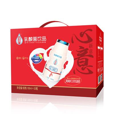 宜养1908心意礼盒发酵型乳酸菌饮品100ml*20瓶 礼盒装 原味酸奶牛奶饮品