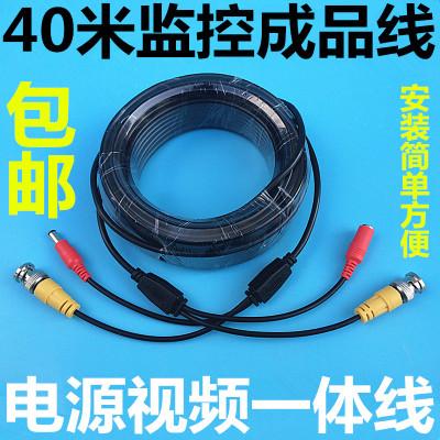 监控成品线一体线40米摄像头视频带电源一体成品线2合1视频综合线