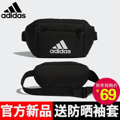 adidas阿迪达斯腰包男女多功能大容量户外运动跑步单肩休闲包斜跨包胸包