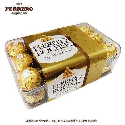 Ferrero/費列羅榛果威化巧克力T30結婚喜糖巧克力整盒30顆