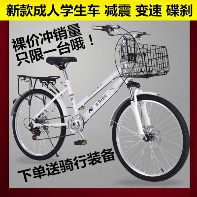 實心胎自行車男女式單車成人輕便普通代步通勤老式復古淑女學生變復古自行車便攜輕巧輕便腳踏車男女變速腳踏車可帶人