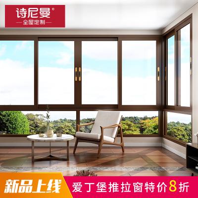 詩尼曼門窗 定制鋁合金臥室封陽臺隔音隔熱玻璃推拉窗-三軌推拉窗-木紋色