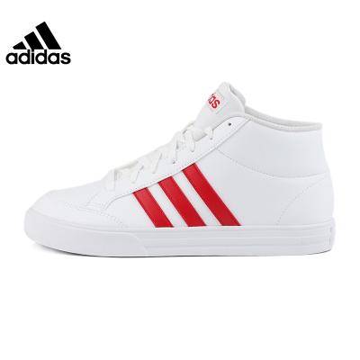 Adidas阿迪達斯2020春季新品男子休閑運動籃球鞋 FW5673