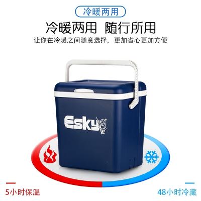 保温箱车载家用车用冰块便携式商用冷藏箱户外冰桶保冷保鲜箱闪电客 26L新普通款(EPS材质)送:2冰板+6冰袋