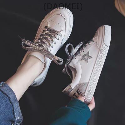 (DAOMEI)學生復古星星小白鞋女經典款小白鞋女星星圖案搭配裙子的小白鞋