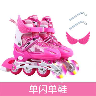 溜冰鞋成人四輪輪滑輪滑溜冰鞋兒童全套套裝3-6初學者5可調大小8旱冰4男童12女童10歲