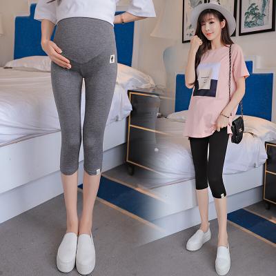 夏季孕妇七分裤莫代尔针织打底裤修身显瘦孕妇裤薄款夏装弹力