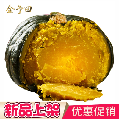 板栗小南瓜 板栗貝貝小南瓜 新鮮蔬菜5斤裝(6-8個)