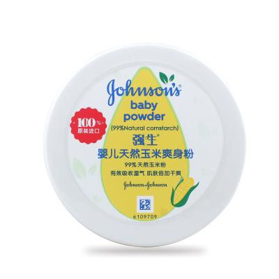 強生嬰兒玉米粉140g罐裝 痱子/爽身粉含粉撲 爽身吸汗植物淀粉