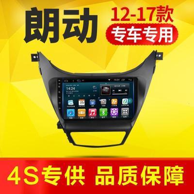 北京现代朗动导航仪大屏倒车影像 专用一体机中控显示屏12款13款14款15款16款17款车载智能车机