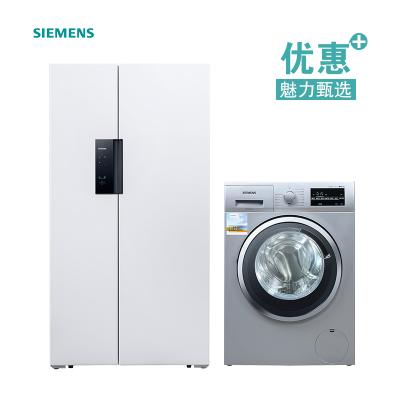 【冰洗套装】西门子冰箱KA92NE02TI+洗衣机WD12G4681W 电脑竖显对开门 变频洗烘一体滚筒