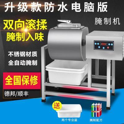 腌制機商用自動腌菜機炸雞漢堡店設備滾揉機小型腌料機腌肉機時光舊巷腌肉機