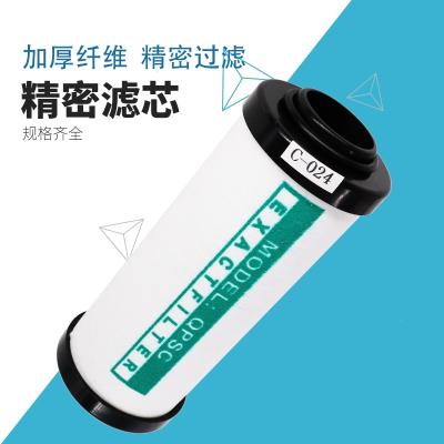 闪电客压缩空气干燥机Q015精密过滤器滤芯P024空压机S035除水除尘油C060