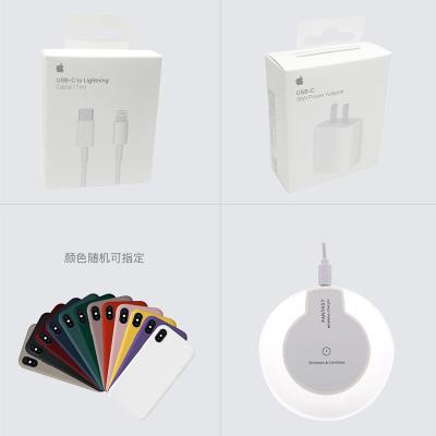 【贈品】蘋果快充充電頭和線+剛化膜+無線充+手機殼(顏色隨機)