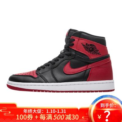 耐克 Nike Air Jordan AJ1 aj1 乔1 黑红脚趾禁穿年度新秀陈冠希联名丝绸男士休闲运动高帮篮球鞋