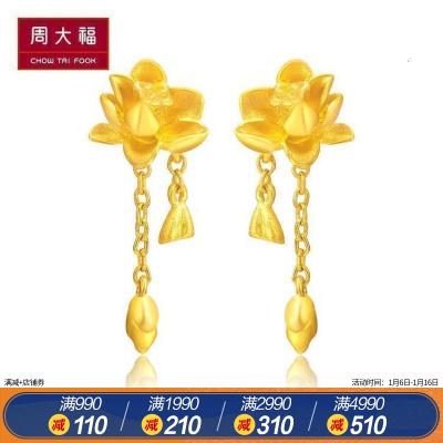周大福珠宝首饰花月佳期足金黄金耳环计价(工费:58)F165627
