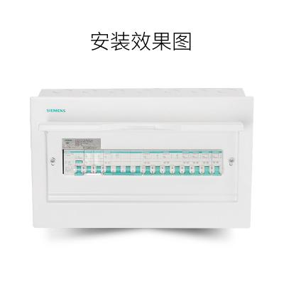 【官方正品】西门子(SIEMENS)强电箱家用暗装16回路配电箱 空气开关箱配电箱