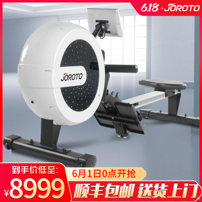 原裝進口美國JOROTO家用靜音可折疊劃船機MR450練臂肌;腿部練習2090*465*970mm 承重180kg