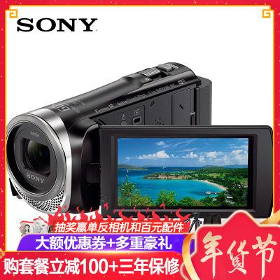 索尼(SONY)HDR-CX450 高清数码摄像机 家用便携/办公/旅游/会议/教学/手持DV 五轴防抖 WIFI分享 光学防抖 30倍光学变焦 礼包版