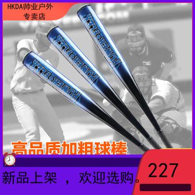 出口歐美 賽霸棒球棒 34英寸加粗型加重加厚鈦合金棒球棍 壘球棒商品有多個顏色,尺碼,規格,拍下請備注規格或聯系客服