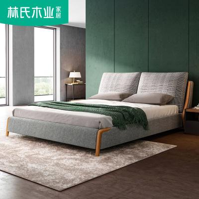 林氏木业北欧实木床1.8米双人床小户型家用卧室1.5米婚床家具R280