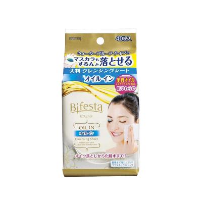曼丹Bifesta極潤流水卸妝濕巾 精華型40枚入