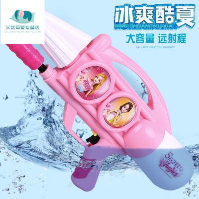 水兒童玩具潑水節打水仗女孩漂流呲滋水搶高壓超大噴水寶寶 貓太子六一兒童節禮物