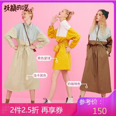 妖精的口袋拼接風衣式襯衫連衣裙2019秋季新款小個子輕熟風女chic