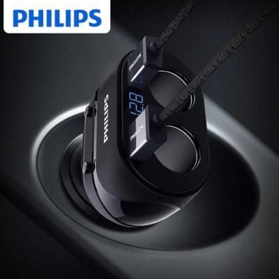 飛利浦車載充電器DLP3521多功能雙usb車充 12/24V雙拓展口 電壓檢測
