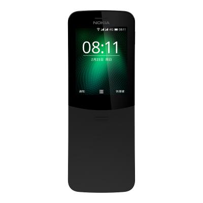 NOKIA/諾基亞8110香蕉手機 官方正版 2018復刻版 雙卡雙待 200萬攝像頭 移動聯通4G手機 4GB機身內存 高通205CPU 黑色