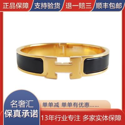 【正品二手99新】愛馬仕(Hermès)Clic Cadenas 黃金色銅合金 鑲黑色 琺瑯 手鐲 全套含票