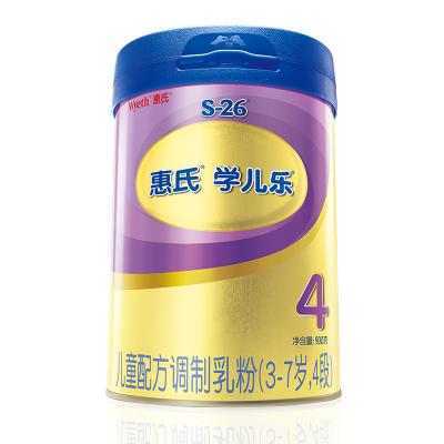 惠氏金裝4段學兒樂兒童配方調制乳粉4段,900克