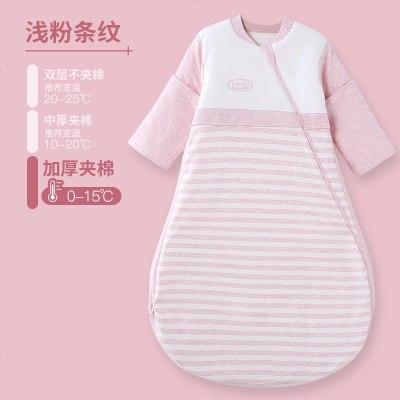 婴儿睡袋儿童秋冬季宝宝睡觉防踢被神器中大童四季通用加厚款