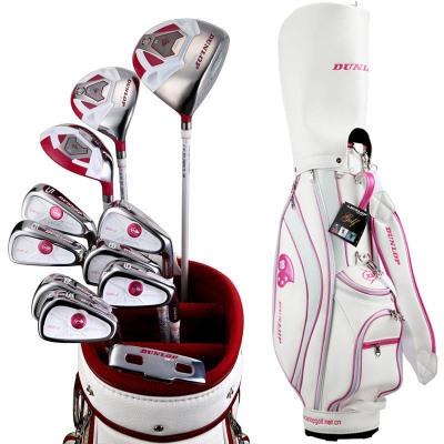 登路普(DUNLOP) 高尔夫球杆 女士全套杆 钛合金杆头 碳素杆身 标准套装DP-3系列