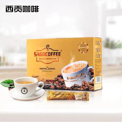 越南进口 西贡速溶咖啡 经典原味560g(28杯)盒装 Sagocoffee