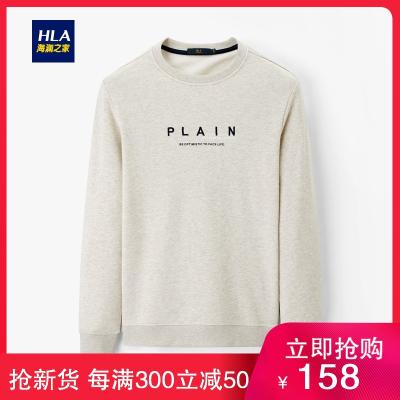 HLA海瀾之家男裝字母簡潔衛衣2020春季舒適活力套頭衫男HNZWJ1Q002A