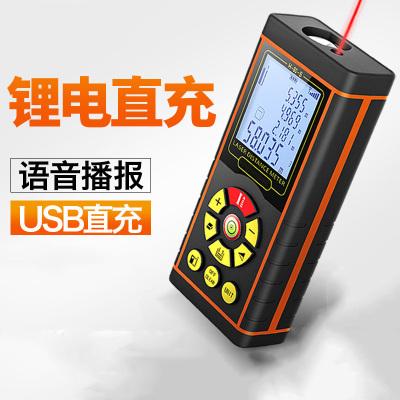 激光測距儀高精度紅外線手持距離測量儀量房儀古達電子尺激光尺 【精準】50米