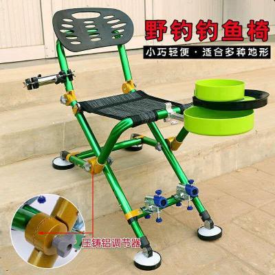 新款钓鱼椅便携可折叠多功能钓鱼椅铝合金钓椅垂钓椅野钓椅钓凳