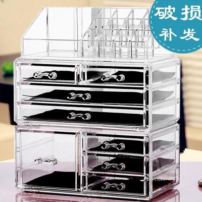 透明化妝品收納盒梳妝臺桌面塑料抽屜亞克力置物架整理盒大號