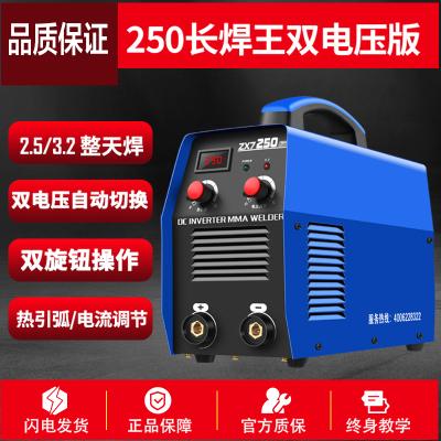 电焊机220v家用微小型阿斯卡利380v两用全铜双电压ASCARI315工业级便携式 250D尊贵款(大主板)套4