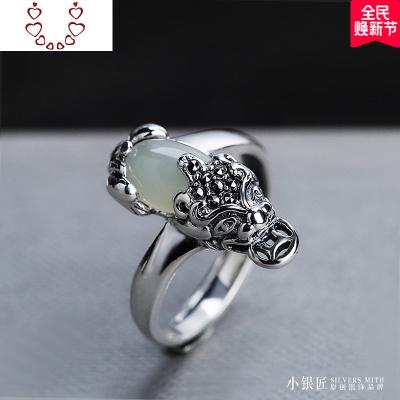 【貔貅】925純銀戒指女 天然和田玉開口戒子時尚氣質復古水晶 Chunmi
