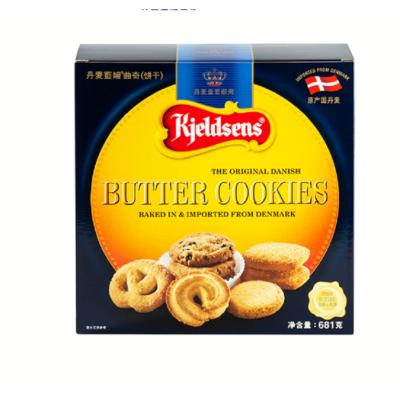 丹麦蓝罐(Kjeldsens) 进口饼干 曲奇饼干681g 礼盒装