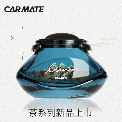 快美特(CARMATE)汽車車載香水 露力沸石茶系列 空調出風口式 CFR771檸檬味
