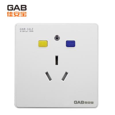 佳安寶(GAB) 佳安寶智能漏電保護插座GNR-16LZ16A 節能省電掛機空調熱水器