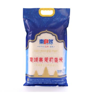 柬自然柬埔寨茉莉香米原装进口大米5kg 长粒香米农家新米籼米