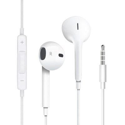 【蘇寧二手99新】Apple/蘋果6 iphone 拆機原裝耳機 3.5mm 接口蘋果耳機
